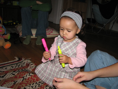 20080105_liza_liam_baby_shower_03.JPG